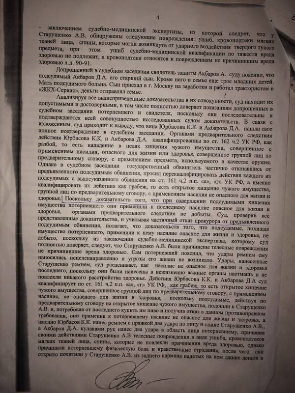 http://s9.uploads.ru/t/fUgvz.jpg