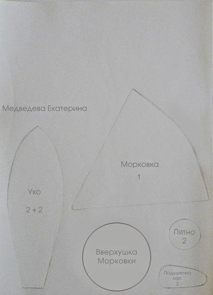 http://s9.uploads.ru/t/foM62.jpg