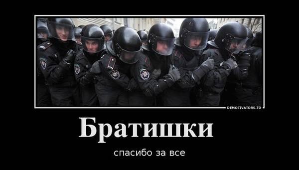 http://s9.uploads.ru/t/g68Rl.jpg