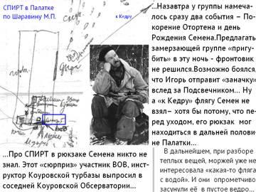 http://s9.uploads.ru/t/g6tQm.jpg