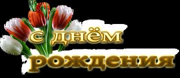 http://s9.uploads.ru/t/gKwBq.png