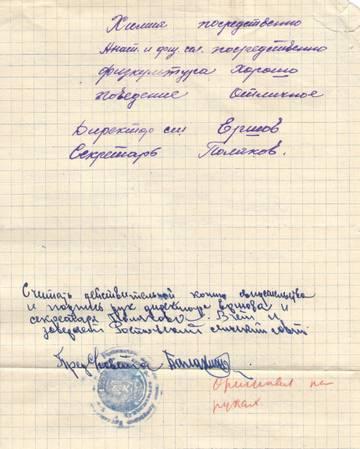 http://s9.uploads.ru/t/gONbC.jpg