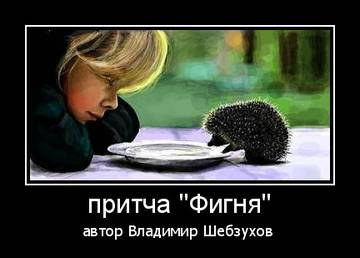 http://s9.uploads.ru/t/gXmiz.jpg
