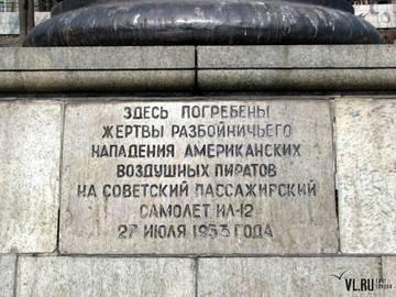 http://s9.uploads.ru/t/gfqo8.jpg