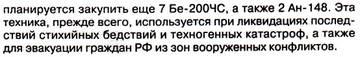 http://s9.uploads.ru/t/gkyNT.jpg
