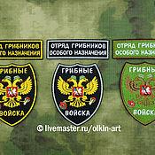 http://s9.uploads.ru/t/guKco.jpg