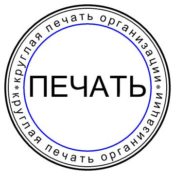 http://s9.uploads.ru/t/h5izU.png