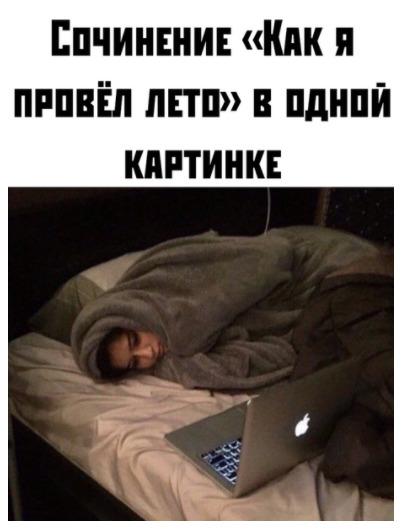 http://s9.uploads.ru/t/h64Oa.jpg