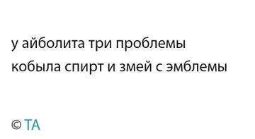 http://s9.uploads.ru/t/hHBj4.jpg