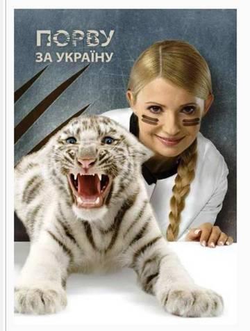 http://s9.uploads.ru/t/hNf40.jpg