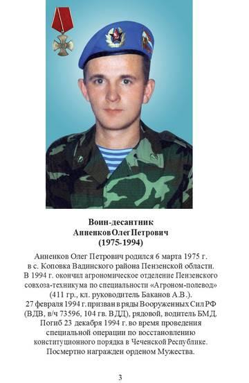 http://s9.uploads.ru/t/heacv.jpg