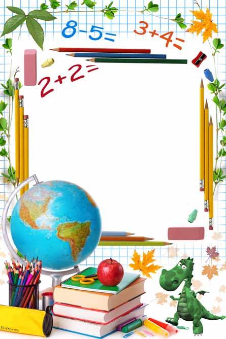Рамка для школьной фотографии (фотошоп, скачать)