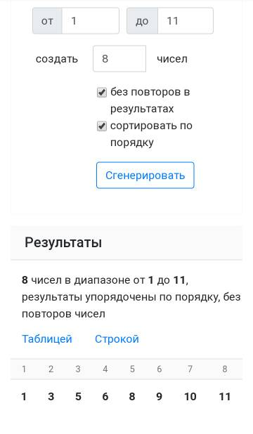 http://s9.uploads.ru/t/i0SmM.jpg
