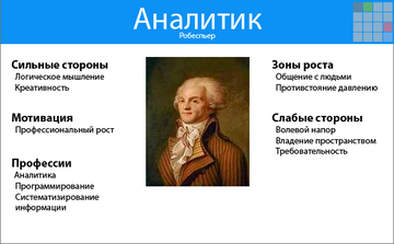 http://s9.uploads.ru/t/i8jfy.png