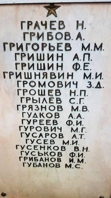 http://s9.uploads.ru/t/iEep7.jpg
