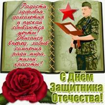 http://s9.uploads.ru/t/iFK1T.jpg