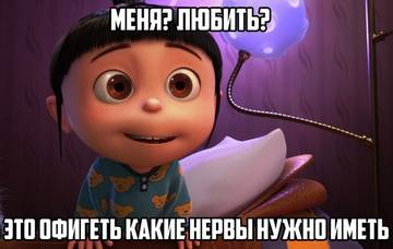 http://s9.uploads.ru/t/iLqcQ.jpg
