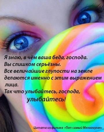 http://s9.uploads.ru/t/iRFCK.jpg