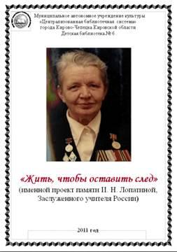 http://s9.uploads.ru/t/iXKuh.jpg