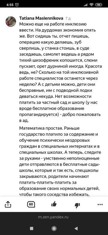 http://s9.uploads.ru/t/iYxuT.jpg