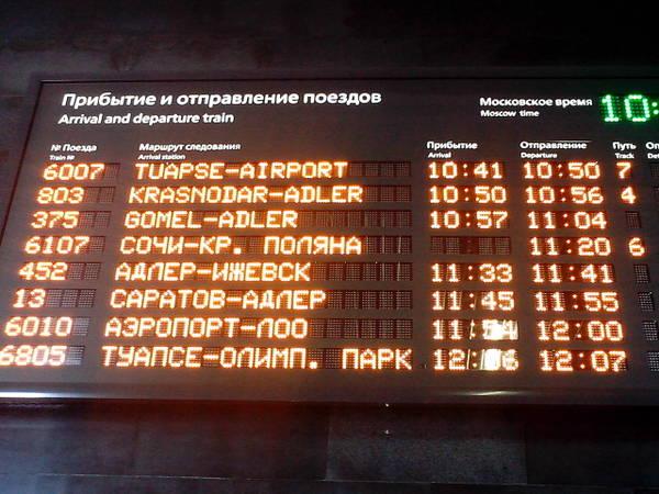 http://s9.uploads.ru/t/iua3J.jpg