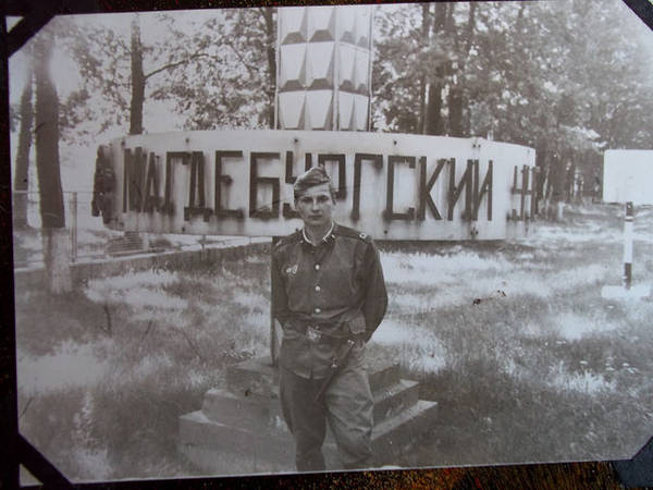 http://s9.uploads.ru/t/j2rN7.jpg