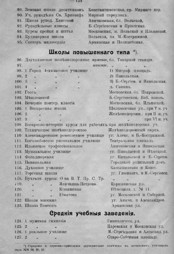 http://s9.uploads.ru/t/jBAI9.jpg