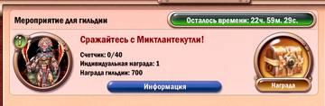 http://s9.uploads.ru/t/jCHiU.jpg