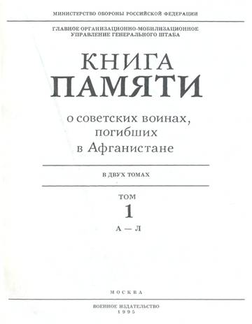 http://s9.uploads.ru/t/jqdBp.jpg