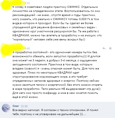http://s9.uploads.ru/t/kAyts.png