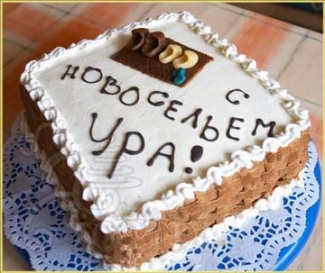 http://s9.uploads.ru/t/kIx1c.jpg