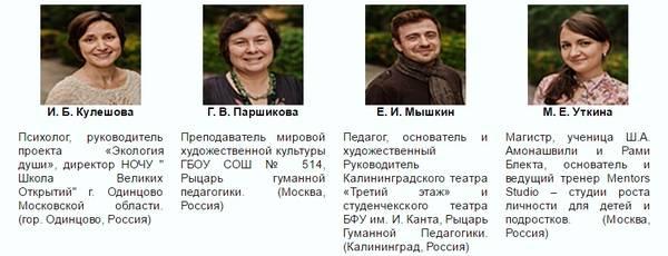 http://s9.uploads.ru/t/kXhsx.jpg