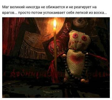 http://s9.uploads.ru/t/keRhq.jpg