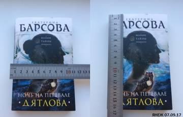 http://s9.uploads.ru/t/l5nHs.jpg