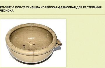 http://s9.uploads.ru/t/l7Vkt.png