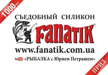 http://s9.uploads.ru/t/lDF7V.jpg
