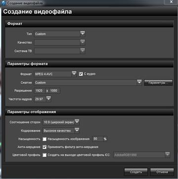http://s9.uploads.ru/t/la2hq.png