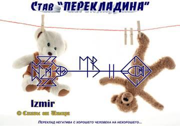 http://s9.uploads.ru/t/lk2Pf.jpg