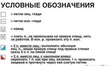 http://s9.uploads.ru/t/lnjUA.jpg
