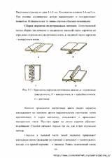 http://s9.uploads.ru/t/m29wU.jpg