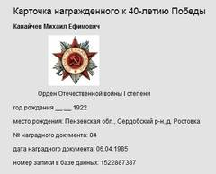 http://s9.uploads.ru/t/m3dwu.jpg