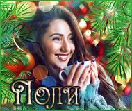 http://s9.uploads.ru/t/mCWVw.jpg