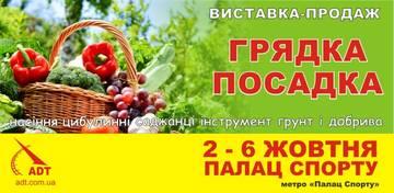 http://s9.uploads.ru/t/mU5QN.jpg