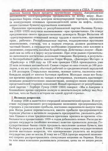 http://s9.uploads.ru/t/mfBO8.jpg