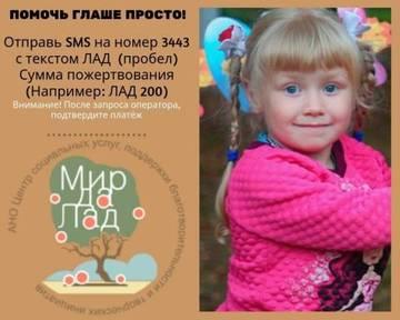 http://s9.uploads.ru/t/n3XWe.jpg