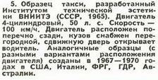 http://s9.uploads.ru/t/nbuV3.jpg
