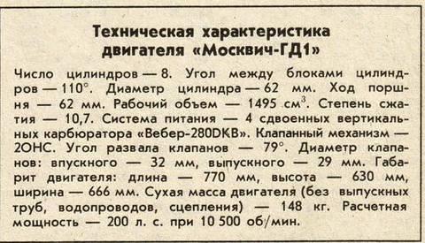 http://s9.uploads.ru/t/ngZf5.jpg