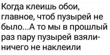 http://s9.uploads.ru/t/nkKAo.jpg