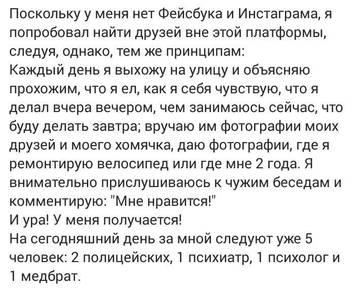 http://s9.uploads.ru/t/nsDbw.jpg