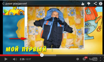 http://s9.uploads.ru/t/o0O6b.jpg